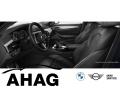 BMW 520d xDrive Touring Neuwagen